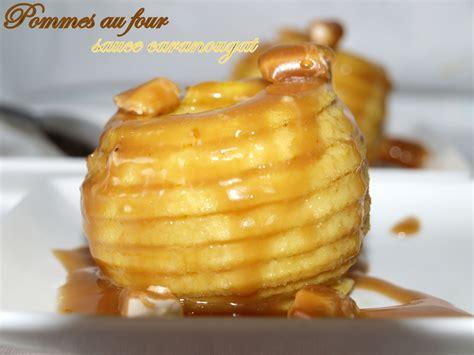 dessert rapide avec pommes pommes au four sauce caranougat dans vos assiettes