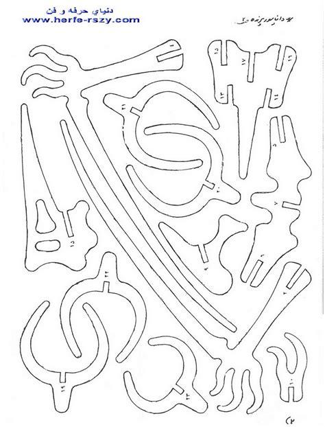 طرح های چوب 3لایه کیپی