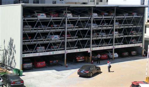 Multi-layer Lift-sliding Mechanical Type Car Parking