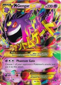 mega gengar ex phantom forces pokemon