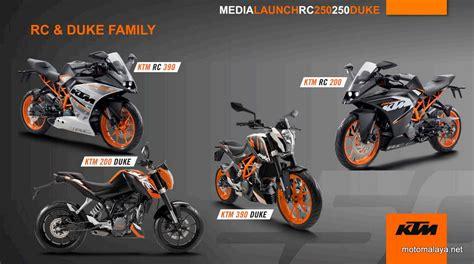 Modification Ktm Rc 250 by 8 Ktm Rc250 Family 008 Motomalaya Net Berita Dan