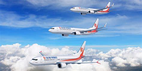 Okay Airways has 1% of Chinese market