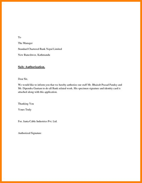 authorization letter  sample authorization letter