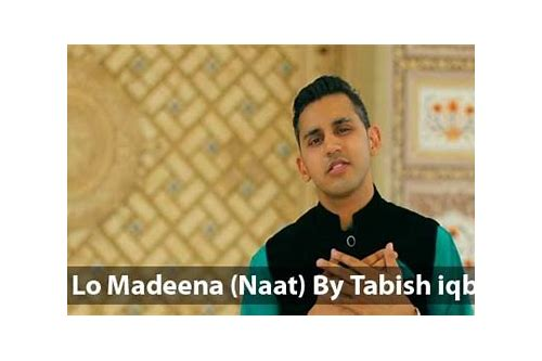 tabish iqbal naat mp3 download