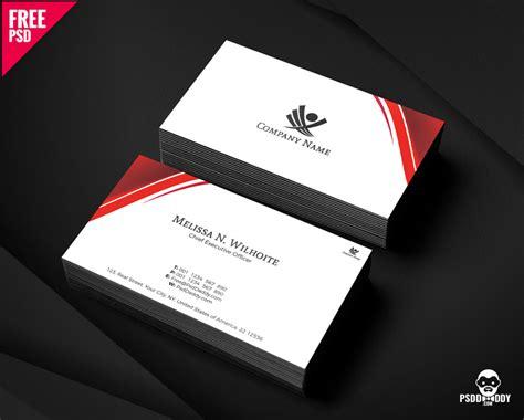 corporate business cards design psd psddaddycom