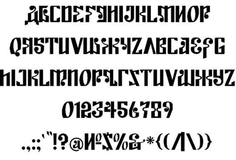 lettering sport 61 free russian fonts available for
