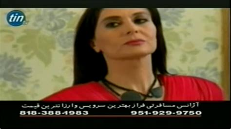 Voa Tv Live by Mellitv Box Farsi Tv Android Apps On Play