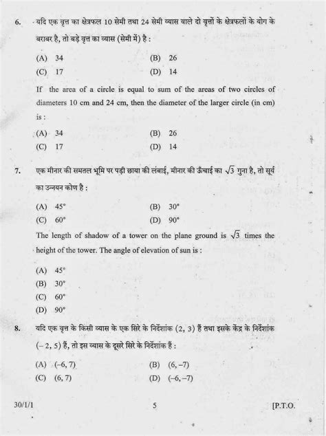 workbooks 187 worksheets for grade 3 cbse free