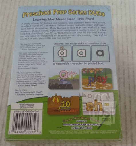 preschool prep company preschool prep collection 10 pack 343 | e41d417d985d442f2de0c732a66ddb25