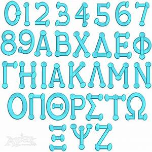 greek alphabet letters font dots applique and fill With greek letter embroidery font
