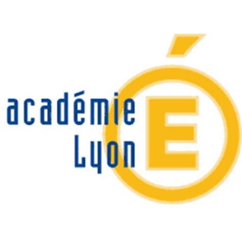 siege amazon académie de lyon