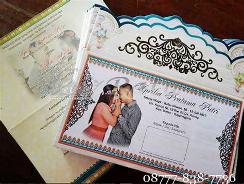 undangan blangko murah pernikahan khitanan aqiqah