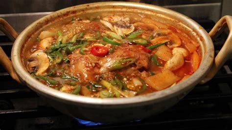 spicy fish soup maeuntang recipe maangchicom