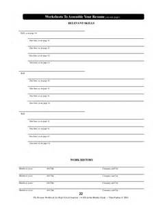 building a resume worksheet how to write a resume lesson plan ppt bestsellerbookdb