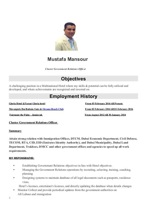 Data Processing Officer Resume by Government Relations Officer Resume