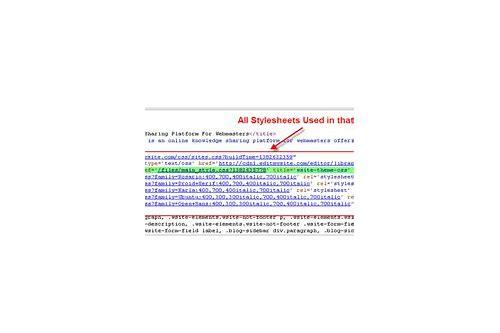 baixar link javascript html page