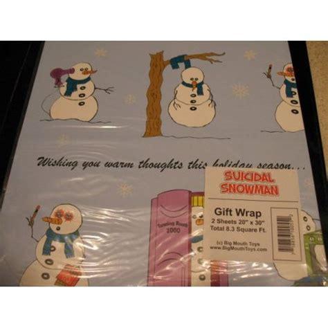 funny christmas gift wrap