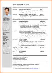 resume format for freshers free download latest pdf adobe job cv format download
