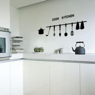adh駸if pour cuisine stickers pour cuisine pas cher photos de conception de maison elrup com