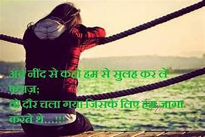 FEELING ALONE QUOTES SAD IN HINDI image quotes at ...
