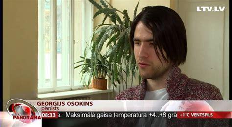 Talantīgā pianista Georgija Osokina solokoncerts - YouTube