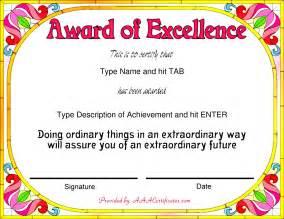 Pics Photos - Printable Certificates Free Award Templates