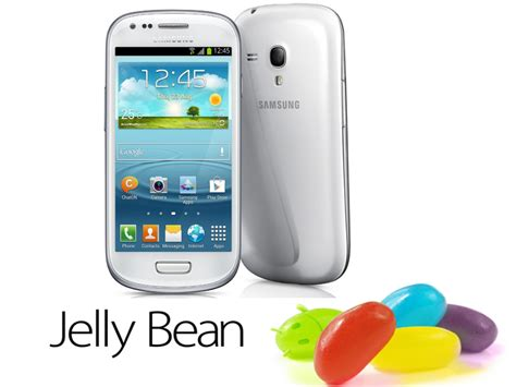 jelly bean 4.1 2 firmware télécharger