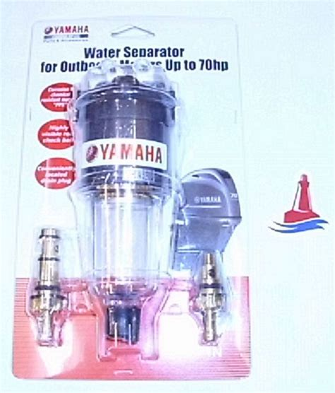 Yamaha Fuel Water Separator Filter by Yamaha Water Separating Fuel Filter Up To 70hp Small