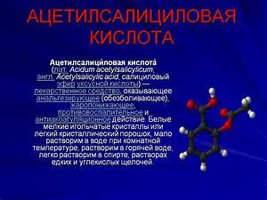 Нужно ли пить аспирин при гипертонии