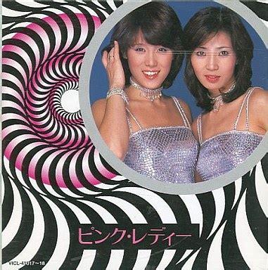 ピンク・レディー  ピンク・レディー<twin Best>  中古  邦楽cd 通販ショップの駿河屋