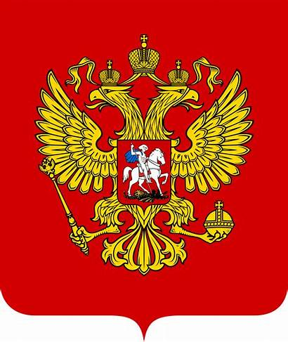 Coat Arms Russian Russia Flag Federation Empire