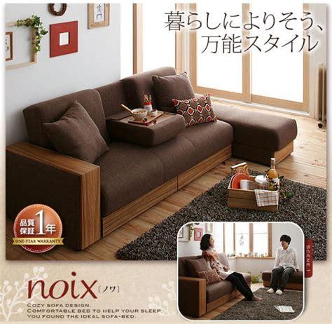 canap japonais photos canapé japonais pas cher