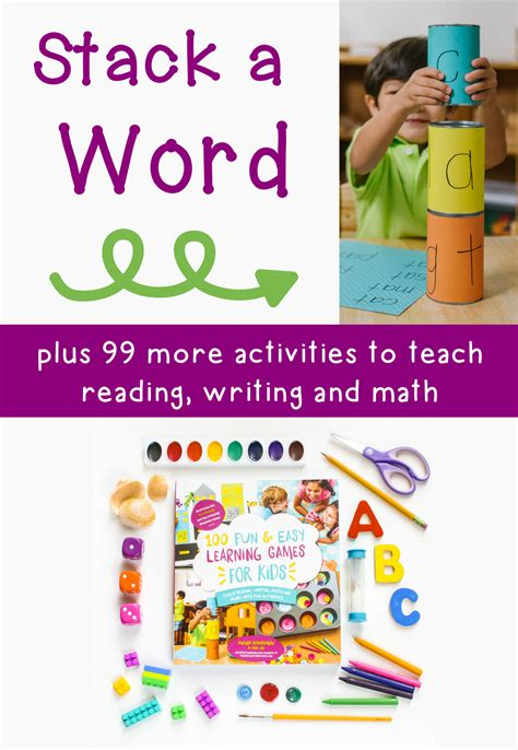 quot stack a word quot phonics activity the measured 669 | stack a word activity