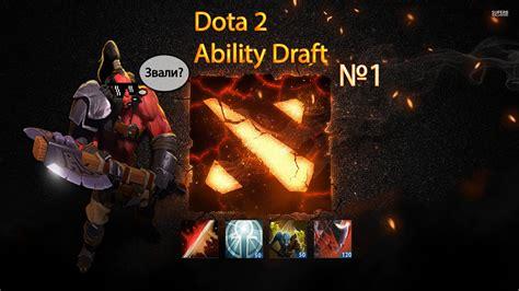 dota ability draft zvali youtube
