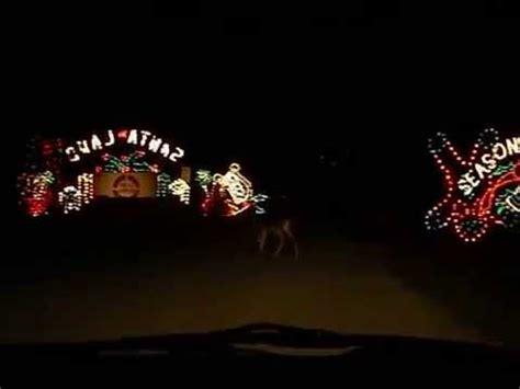 lights alum creek state park columbus ohio