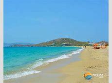 Agios Prokopios beach, Naxos