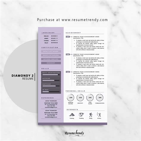 geometric resume template resume trendy
