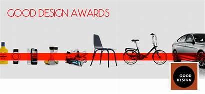 Awards Athenaeum Chicago Shikatani Awarded Award Header