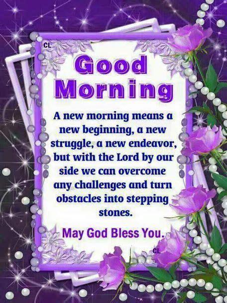 morning means   beginning good morning  god
