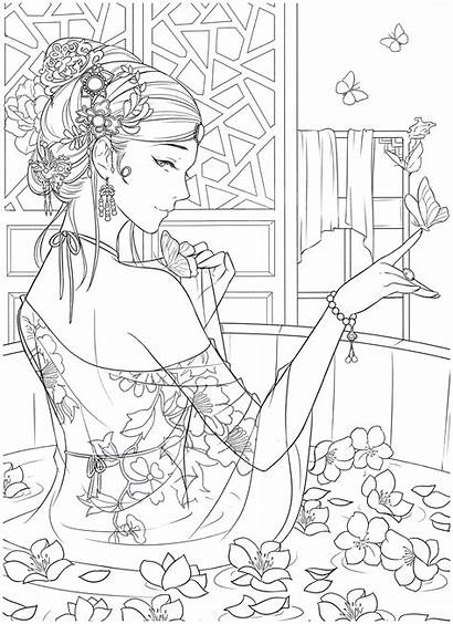 Coloring Chinese Portrait Ebook Vol Pages Kayliebooks