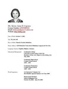 resume for highschool graduate philippines sle resume for high school graduate berathen