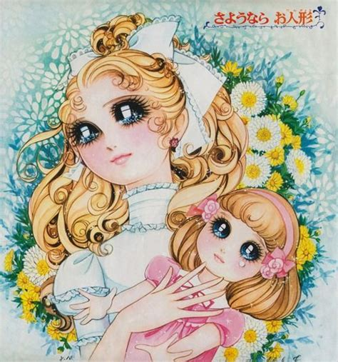 Anime Style Josei 119 Best Images About Shoujo Y Josei Classic Vintage On