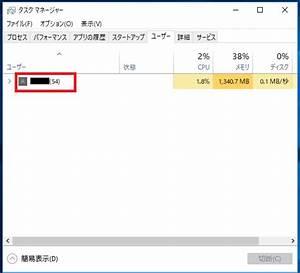Windows10 デスクトップのアイコンが固定されて動かない時の対処方法 | パソコンの問題を改善