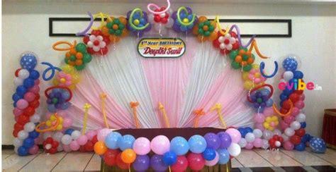 celebrate kids birthday party  home
