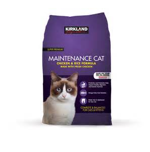 kirkland signature pet food and pet supplies gt kirkland