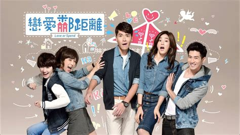 cuisine baron 5 bromantic taiwanese dramas that ll you feel all the feelings soompi