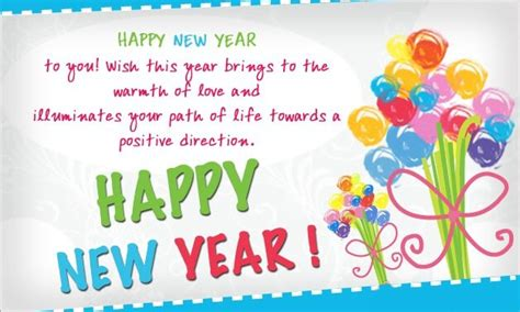 123 greetings happy new year quotes