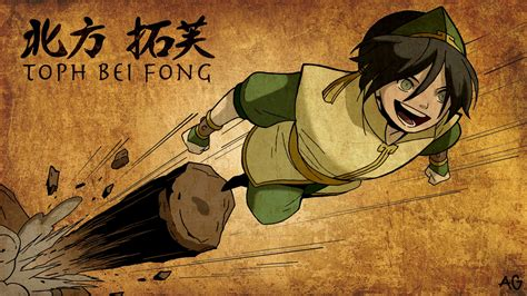 toph beifong avatar   airbender wallpapers hd