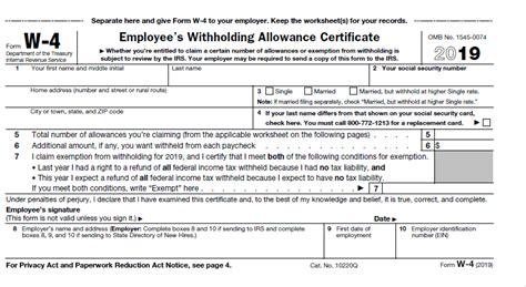 upgrade sage  payroll   complex    form