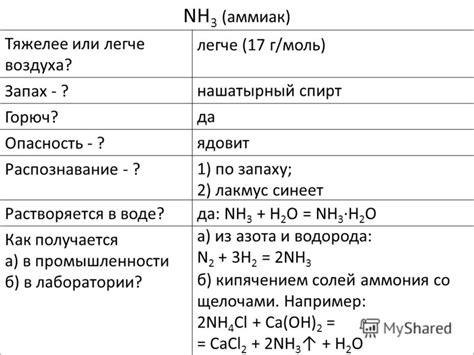 Что тяжелее воздух или газ природный?